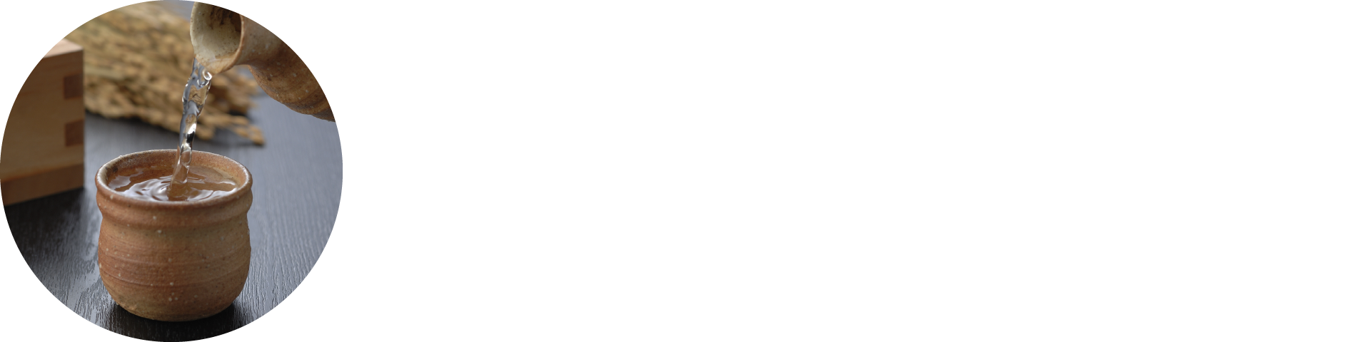 2020 JNTO Campaign Special Offer: