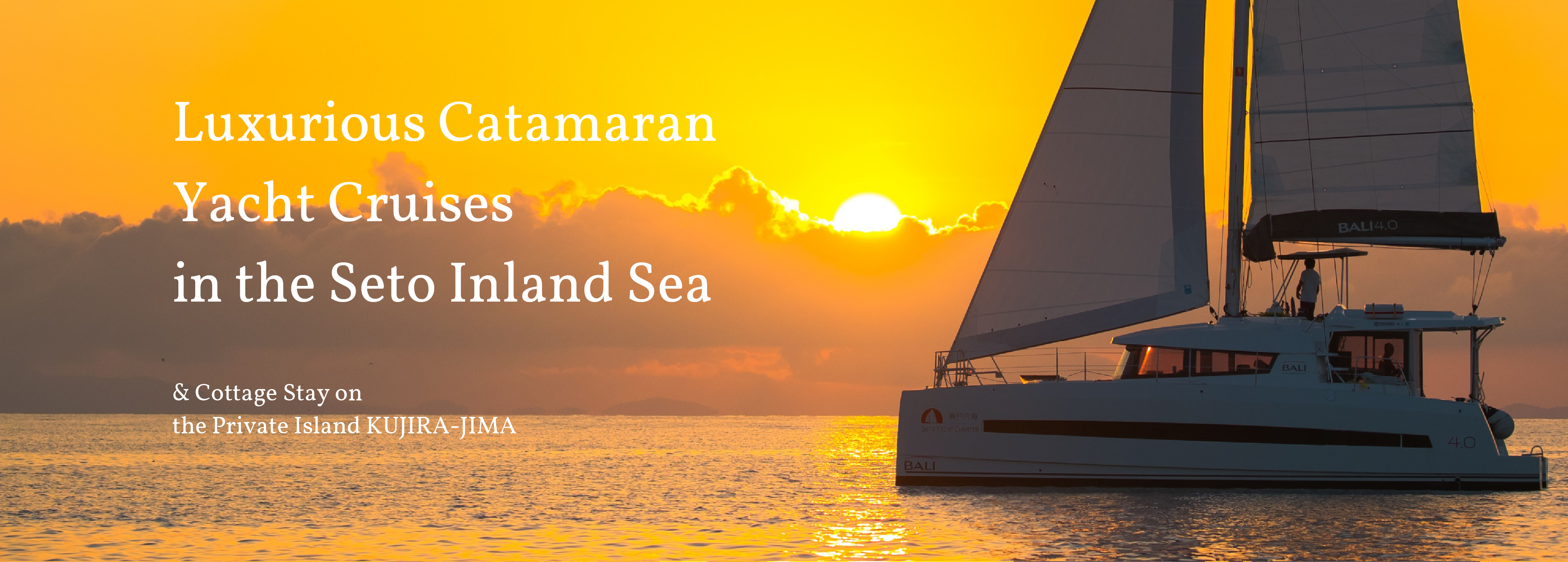 Luxurious Catamaran Yacht Cruises in the Seto Inland Sea